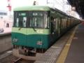 京阪6000系 京阪本線区間急行
