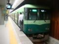 京阪6000系 京阪中之島線区間急行