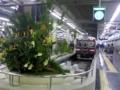 阪急6300系 阪急京都線特急