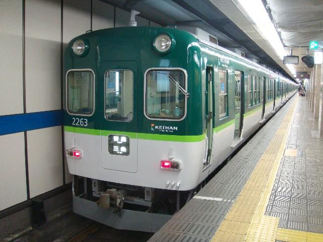 個別「京阪2200系 京阪本線特急...