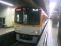 阪神9300系 阪神本線直通特急