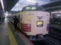 JR183系 JR東海道本線特急北近畿