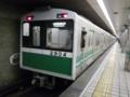 大交20系 大阪地下鉄中央線普通