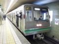 大交24系 大阪地下鉄中央線普通