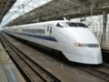 JR300系 JR東海道新幹線ひかり