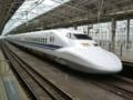 JR700系 JR東海道新幹線こだま