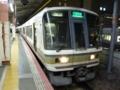 JR221系 JR大阪環状線区間快速