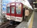近鉄8810系 近鉄大阪線区間快速