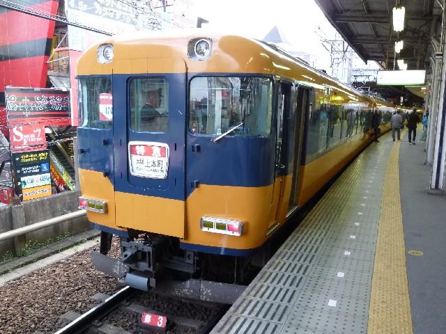 個別「近鉄12200系 近鉄大阪線特...