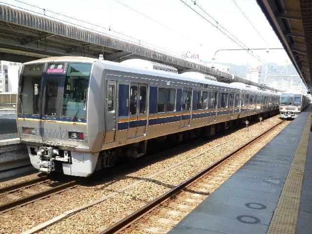 JR207系 JR山陽本線普通とJR207系 JR山陽本線普通  JR207系 JR 個別「JR