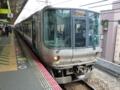 JR223系0番代 JR大阪環状線関空/紀州路快速