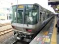 JR223系2500番代 JR大阪環状線紀州路快速