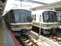 JR221系 JR関西本線大和路快速とJR221系 JR関西本線みやこ路