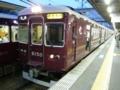 阪急6000系 阪急神戸線通勤急行