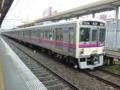 京王7000系 京王電鉄京王線準特急