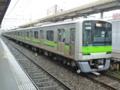 東京都交通局10-300形 京王電鉄京王線準特急