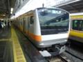 JRE233系0番代 JR中央本線中央特快
