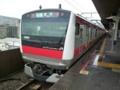 JRE233系5000番代 JR京葉線快速