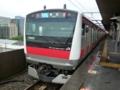 JRE233系5000番代 JR京葉線普通