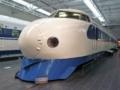 リニア・鉄道館 JR0系