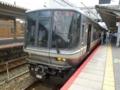 JR223系1000番代 JR東海道本線新快速