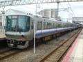 JR223系0番代 JR阪和線直通快速