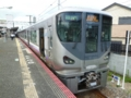 JR225系5000番代 JR阪和線直通快速