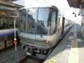 JR223系0番代 JR阪和線紀州路快速