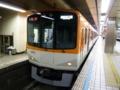 阪神9300系 阪神本線特急