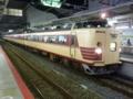 JR183系800番代 JR福知山線特急こうのとり