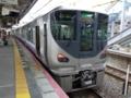 JR225系5000番代 JR阪和線区間快速
