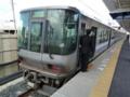 JR223系2500番代 JR阪和線区間快速