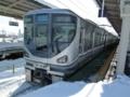 JR225系0番代 JR湖西線新快速