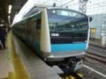 JR233系1000番代 JR根岸線各駅停車