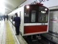 大阪市交通局10系 大阪市営地下鉄御堂筋線