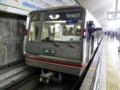 大阪市交通局21系 大阪市営地下鉄御堂筋線