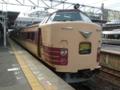 JR183系 JR福知山線特急こうのとり