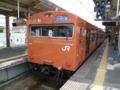 JR103系 JR桜島線普通