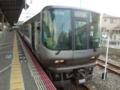 JR223系2500番代 JR阪和線関空/紀州路快速