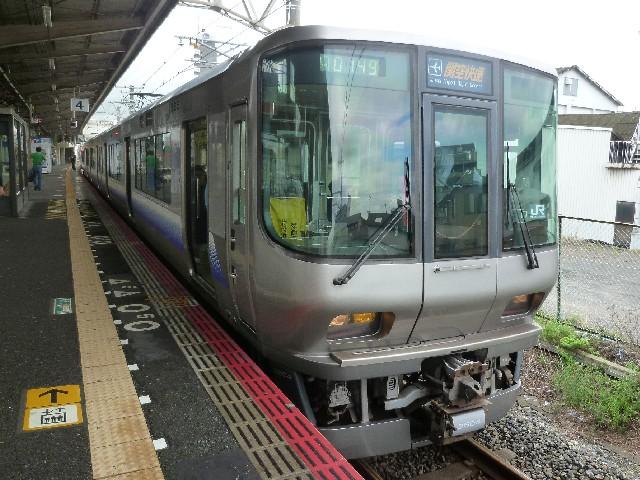 JR223系2500番代 JR阪和線関空快速