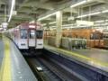 近鉄6620系と近鉄6020系