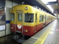 京阪8000系30番代 京阪本線特急
