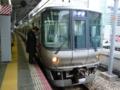 JR223系0番代 JR大阪環状線普通