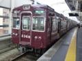阪急2300系 阪急京都線準急