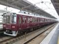 阪急8300系 阪急京都線普通