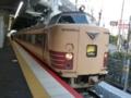 JR183系 JR東海道本線特急こうのとり
