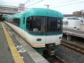 JR283系 JR阪和線特急くろしお