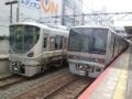 JR225系6000番代とJR207系