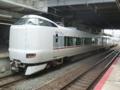 JR287系 JR福知山線特急こうのとり