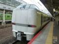 JR683系4000番代 JR東海道本線特急サンダーバード